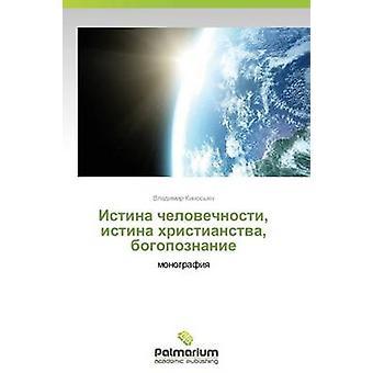 Istina Chelovechnosti Istina Khristianstva Bogopoznanie by Kinosyan Vladimir