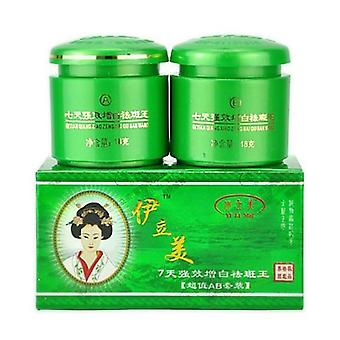 Face Whitening Cream - Dark Spot Removal Fade Blemish Skin Care