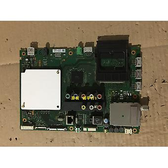 Mother Board For Screen