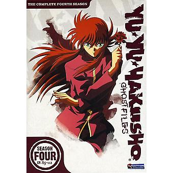 Yu Yu Hakusho: Säsong 4 [DVD] USA import