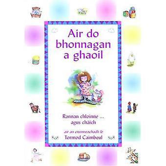 Air Do Bhonnagan a Ghaoil by Tormod Caimbeul - Robin Bans - Mairi Kid