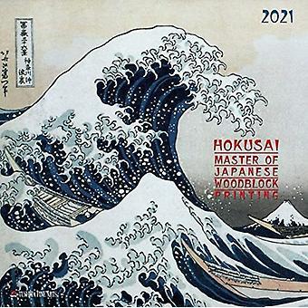 HOKUSAI JAPANESE WBLOCK PRINT 2021 by Katsushika Hokusai