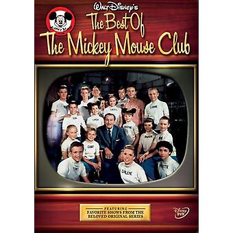 The Walt Disney's the Best of the Mickey Mouse Club [DVD] USA import