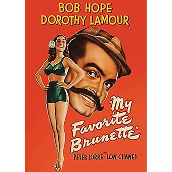 My Favorite Brunette (1947) [DVD] USA import