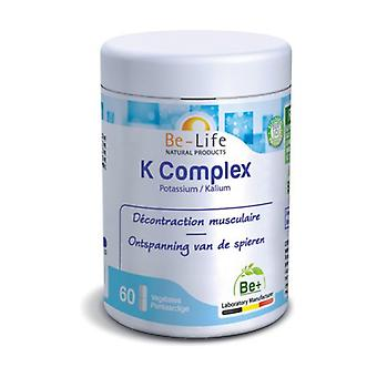 K مجمع 60 softgels