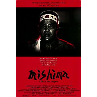 Mishima a Life in Four Chapters Movie Poster (11 x 17)