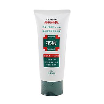 Anti acne face wash 260717 150g/5oz