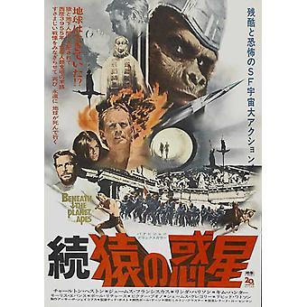 Unter den Planet der Affen-Film-Poster (11 x 17)