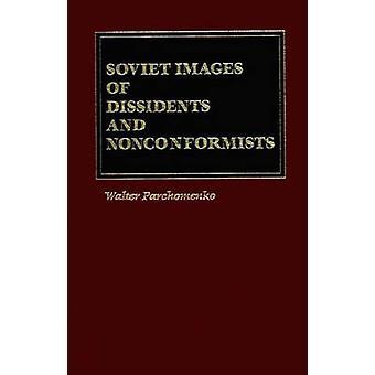 صور السوفيات المنشقين والمعتزلة والتر آند بارتشومينكو