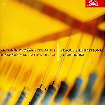 A. Dvorak - Dvor K: Serenades; Suk: Meditation [CD] USA import