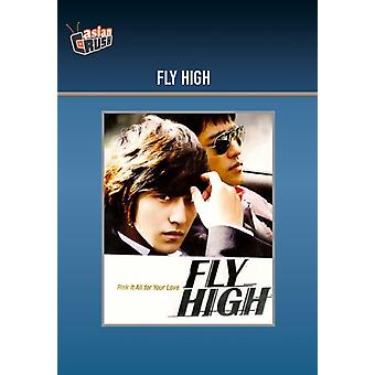 Fly High [DVD] USA import