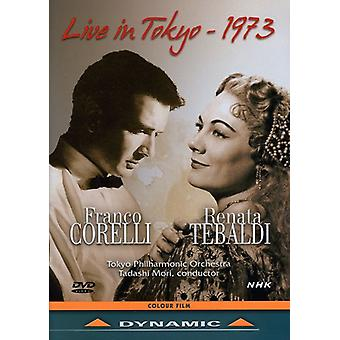 Live in Tokyo 1973 [DVD] USA import