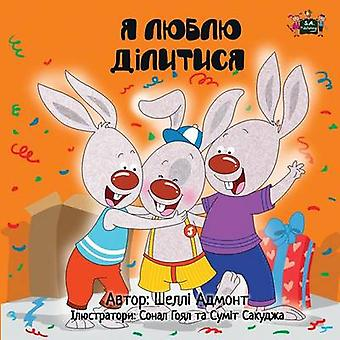 I Love to Share Ukrainian Edition by Admont & Shelley