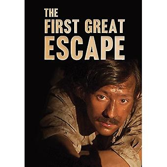 First Great Escape [DVD] USA import