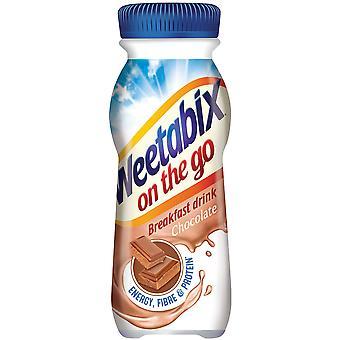 外出先でウィータビックス チョコレート ドリンク