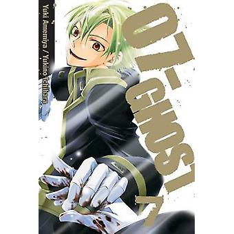 07-Ghost - 07 by Yuki Amemiya - 9781421560373 Book