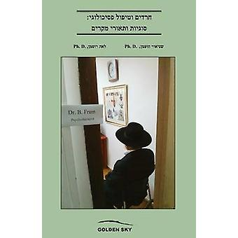 Psychological Treatment and the Haredi Community Issues and Case Studies by Hoffman & Seymour