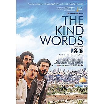 Kind Words [DVD] USA import