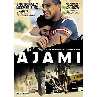 Ajami [DVD] USA import