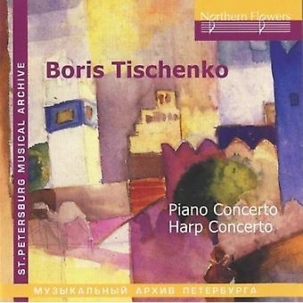 Tischenko / Donskaya - B. Tishchenko - Piano Concerto Harp [CD] USA import