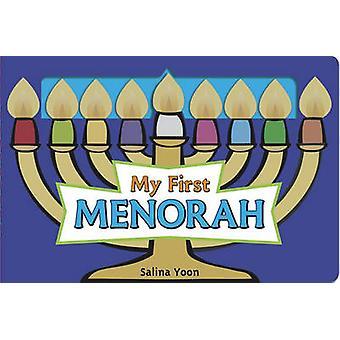 My First Menorah by Salina Yoon - Salina Yoon - 9780689877469 Book