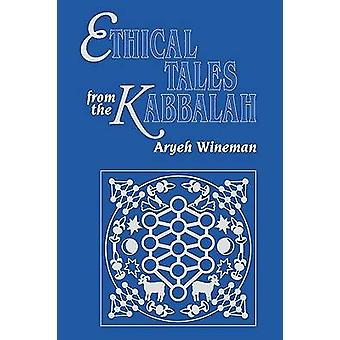 Wineman & Aryeh によってカバラ倫理的な執筆からカバラの話から倫理的な物語