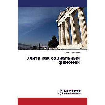 Elita Kak Sotsialnyy Fenomen by Kaminskiy Boris