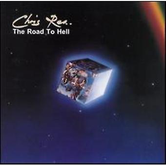 クリスレア - 地獄 [CD] USA 輸入への道