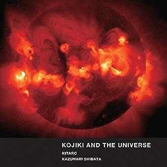Kojiki & the Universe [DVD] USA import