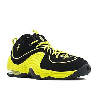أحذية 'فولت'-535600-003-2 جنيه بيني الجوية