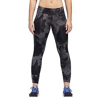 Adidas Response Harisnya CY5725 futó egész évben női nadrág
