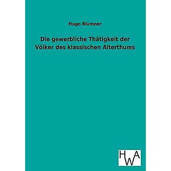 ダイ Gewerbliche Thatigkeit ・デア・フォルカー・デ・ Klassischen Alterthums によって Blumner & ヒューゴ