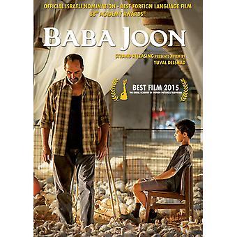 Baba Joon [DVD] USA import