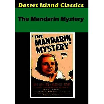 Mandarin Mystery [DVD] USA import