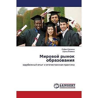 Mirovoy Rynok Obrazovaniya by Eremina Sofya