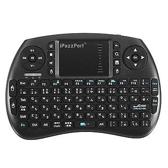 Ipazzport KP-810-21SD Japanisch 2.4G Wireless Mini Tastatur Touchpad Airmouse