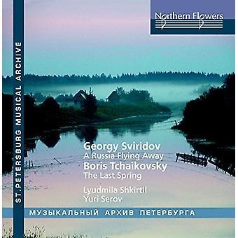 Shkirtil / Serov - Sviridov: Russia Flying Away - Boris Tchaikovsky [CD] USA import