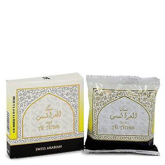 Swiss Arabian Musk Al Arais Bakhoor Incense (Unisex) By Swiss Arabian 40 grams Bakhoor Incense