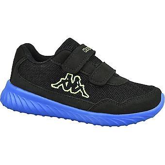 Kappa Cracker II BC K 260687K1160 universal koko vuoden lasten kengät