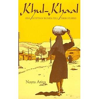 Khul-Khaal by Atiya - 9780815601814 Book