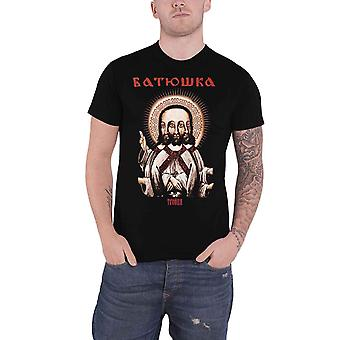 Batushka T Shirt Trojca Band Logo new Official Mens Black