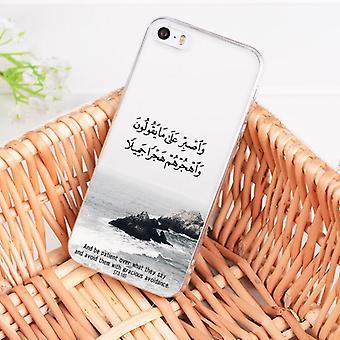 iPhone 12 & 12 Pro κέλυφος εισαγωγικά Quran Ισλάμ μουσουλμανική υπομονή