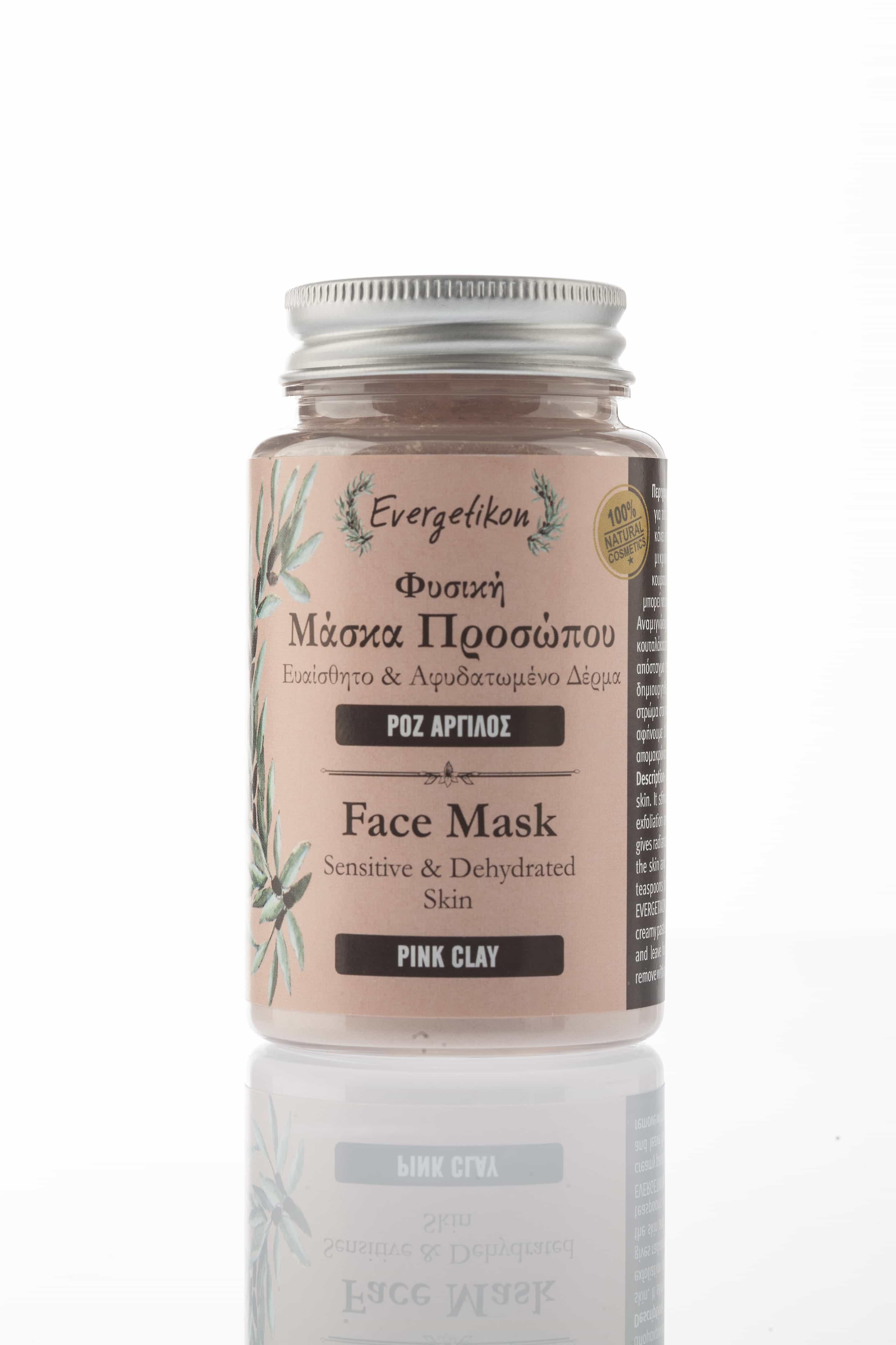 Face mask Pink clay for a sensitive and dehydrated skin.