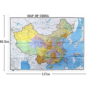 Mapa plegable y claro a gran escala de China