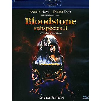 Subspecies II: Bloodstone [BLU-RAY] USA import