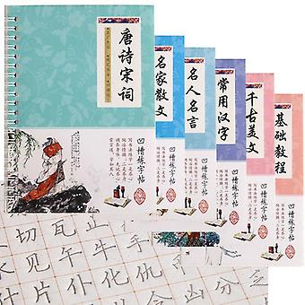 3d Groove Practice Chinese Characters Crash Pen Reusable Copybook