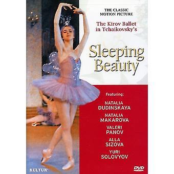 P.I. Tchaikovsky - Tchaikovsky: Sleeping Beauty [the Classic Motion Picture] [DVD Video] [DVD] USA import