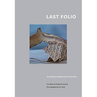 Последний Фолио - Текстуры еврейской жизни в Словакии от Yuri Dojc - Катя