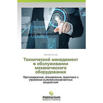 Tekhnicheskiy menedzhment v obsluzhivanii mekhanicheskogo oborudovaniya av Chentsov Nikolay