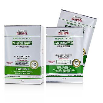 Concentrated essence mask series aloe vera essence facial mask (soothing & purifying) 232036 8pcs